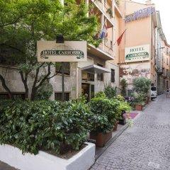 Hotel Carrobbio фото 13
