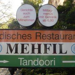 Отель Carmen Германия, Мюнхен - 9 отзывов об отеле, цены и фото номеров - забронировать отель Carmen онлайн фото 5