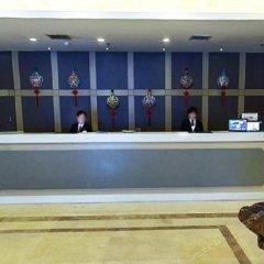 Отель Citadines Xingqing Palace Xi'an спа