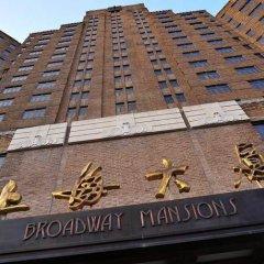 Brawway Hotel Shanghai фото 4