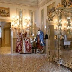 Отель Palazzetto Madonna Италия, Венеция - 2 отзыва об отеле, цены и фото номеров - забронировать отель Palazzetto Madonna онлайн спа фото 2