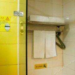 Отель Home Inn Xi'an West 2nd Ring Road Tumen ванная