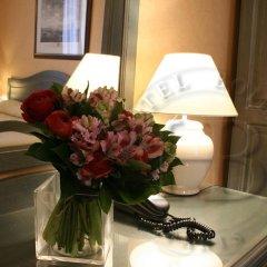 Hotel Boileau комната для гостей фото 4