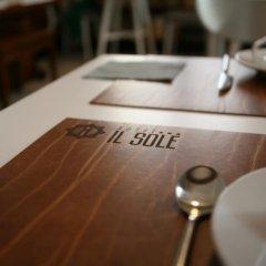 Отель Il Sole Италия, Эмполи - отзывы, цены и фото номеров - забронировать отель Il Sole онлайн питание