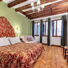 Отель Byron Италия, Венеция - отзывы, цены и фото номеров - забронировать отель Byron онлайн комната для гостей