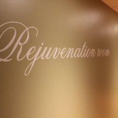 Radisson Blu Ridzene Hotel спа фото 2