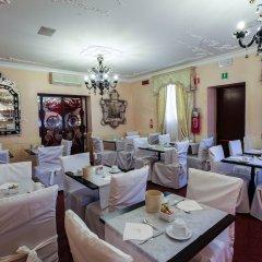 Отель Ca' Alvise Италия, Венеция - 6 отзывов об отеле, цены и фото номеров - забронировать отель Ca' Alvise онлайн питание
