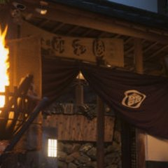 Отель Beppu Showaen Беппу гостиничный бар