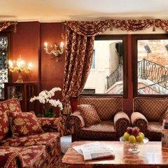 Отель Ca' Alvise Италия, Венеция - 6 отзывов об отеле, цены и фото номеров - забронировать отель Ca' Alvise онлайн интерьер отеля