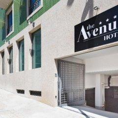 Отель Acta The Avenue Португалия, Порту - отзывы, цены и фото номеров - забронировать отель Acta The Avenue онлайн фото 5