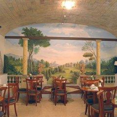 Hotel Relais Patrizi питание фото 3