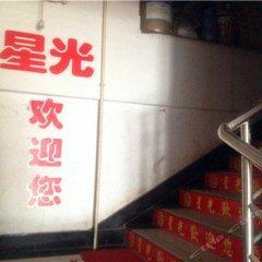 Xingguang Hostel (Zhongshan Torch Development Zone) развлечения