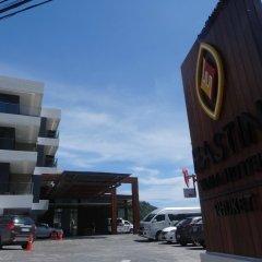 Отель Yama Phuket парковка