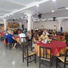 Hotel Mediterrane питание фото 2