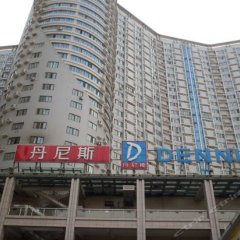 Zhengzhou Hongda Express Hotel пляж
