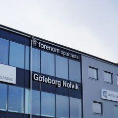 Отель Göteborg City Airport Hotel Швеция, Сове - отзывы, цены и фото номеров - забронировать отель Göteborg City Airport Hotel онлайн вид на фасад