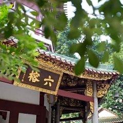 Guangzhou Zhuhai Special Economic Zone Hotel фото 6