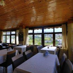 Guven Cave Hotel Турция, Гёреме - 2 отзыва об отеле, цены и фото номеров - забронировать отель Guven Cave Hotel онлайн питание