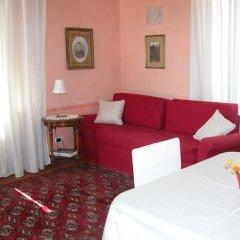 Отель Villa D'Azeglio Албьяно-д'Ивреа комната для гостей фото 4