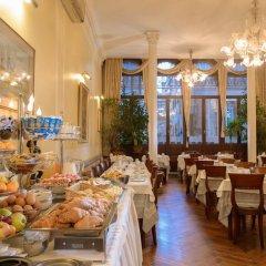 Отель Centauro Италия, Венеция - 3 отзыва об отеле, цены и фото номеров - забронировать отель Centauro онлайн питание фото 2