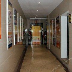 Отель 7 Days Inn Xinyu Train Station Branch интерьер отеля фото 3