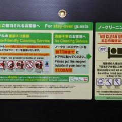 APA Hotel Ueno-Ekimae фото 7