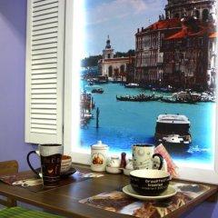 Yozh Hostel Сочи в номере