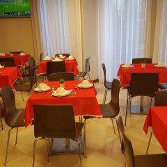 Отель Fenicius Charme Hotel Португалия, Лиссабон - 1 отзыв об отеле, цены и фото номеров - забронировать отель Fenicius Charme Hotel онлайн помещение для мероприятий