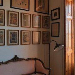 Отель Shepinetree - Pinheira House фото 16