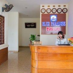 Отель Blue Paradise Resort интерьер отеля