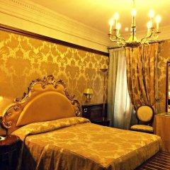 Отель Bellevue Suites Италия, Венеция - отзывы, цены и фото номеров - забронировать отель Bellevue Suites онлайн спа