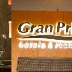 Отель Gran Prix Manila Филиппины, Манила - 1 отзыв об отеле, цены и фото номеров - забронировать отель Gran Prix Manila онлайн сауна
