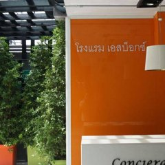 S Box Sukhumvit Hotel сауна