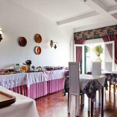 Мини-отель Residencial Colombo питание фото 2