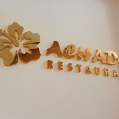 Отель Achada Beach Pattaya парковка