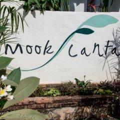 Отель Mook Lanta Boutique Resort And Spa Ланта пляж фото 2