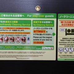 Super Hotel Chiba Ekimae Тиба фото 10