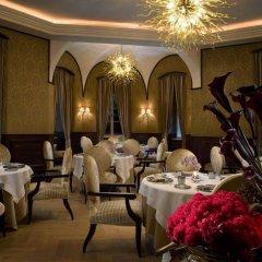 Отель Falkensteiner Schlosshotel Velden питание