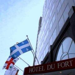 Отель Du Fort Hotel Канада, Монреаль - отзывы, цены и фото номеров - забронировать отель Du Fort Hotel онлайн приотельная территория