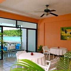 Отель Kaz Kreol Beach Lodge & Wellness Retreat питание