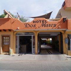 Отель Dos Mares Мексика, Кабо-Сан-Лукас - отзывы, цены и фото номеров - забронировать отель Dos Mares онлайн развлечения