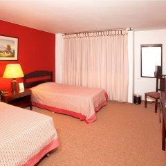 Отель Americana Колумбия, Кали - отзывы, цены и фото номеров - забронировать отель Americana онлайн комната для гостей фото 3