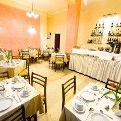 Hotel Dalia гостиничный бар
