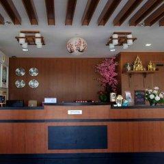 Sakura Boutique Hotel and Residence гостиничный бар