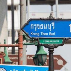Отель The Aiyapura Bangkok детские мероприятия