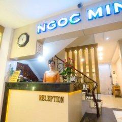 Ngoc Minh Hotel питание фото 3