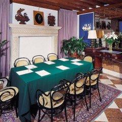 Santa Chiara Hotel & Residenza Parisi Венеция помещение для мероприятий