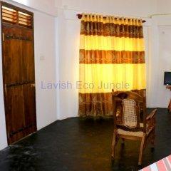 Отель Lavish Eco Jungle удобства в номере