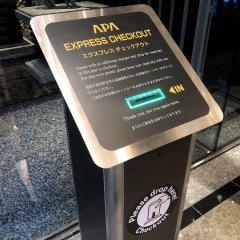 Super Hotel Chiba Ekimae Тиба банкомат