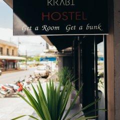Отель Srisuksant Square Таиланд, Краби - отзывы, цены и фото номеров - забронировать отель Srisuksant Square онлайн